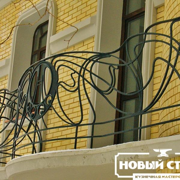 Гнутое ограждение балкона